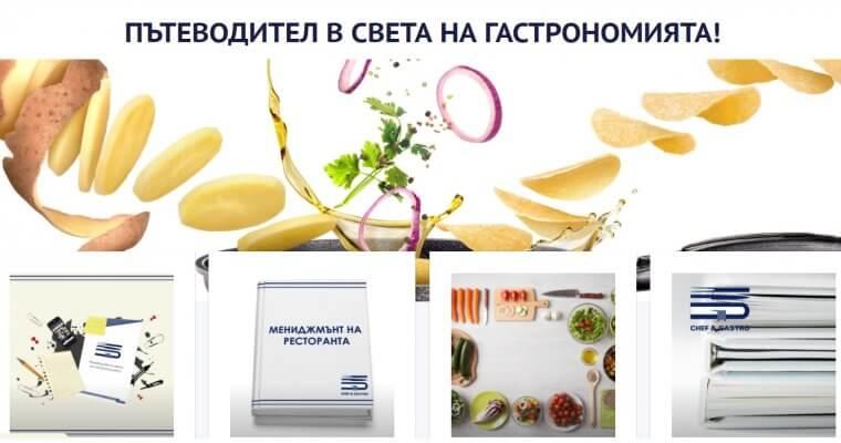 Кои са разрешените и забранените храни в безхолестеролната диета?